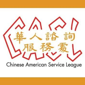 Chinese American Service League Child Dev Ctr