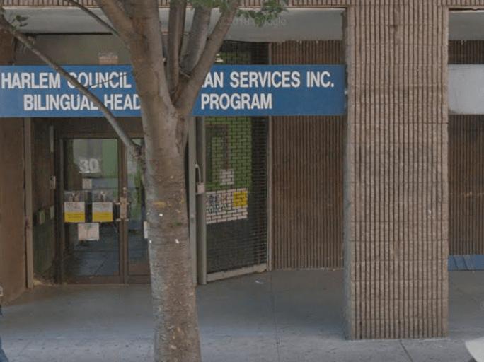 East Harlem Bilingual Head Start (site II)