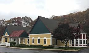 Karen G. Bouchard Children's Center